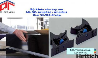 Bộ khóa cho ray âm - Mã SP: 9144830